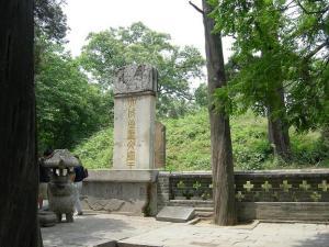 Confucius' tumulus (c) Ravi Bhoothalingam