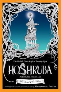 Tilism-e Hoshruba