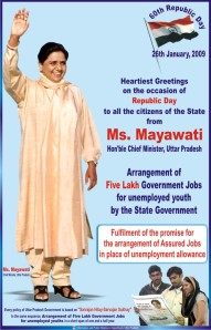 Mayawati ad on 26 January