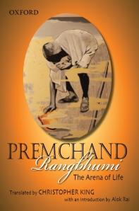 Premchand, Rangbhumi