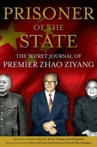 Zhao Ziyang, Prisoner of the State